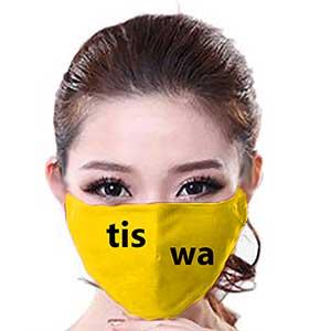 Mondkapje tis wa geel