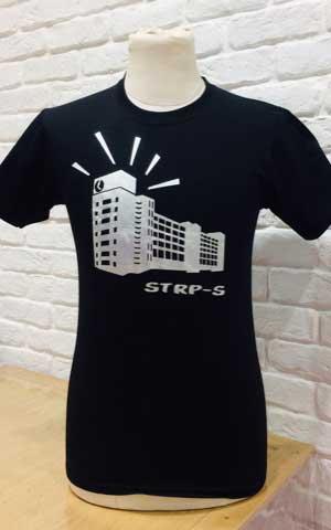 STRP-S zilver op zwart